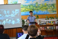 Конференція Сучасна укрїнська література