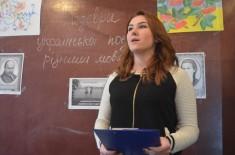 Відкрита виховна година Шедеври української поезії різними мовами світу